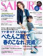 sakura表紙