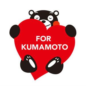 l_ah_kuma1