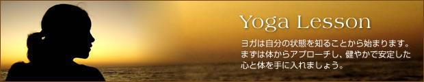 title_yoga