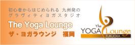 tokyobana4-e1432878378169